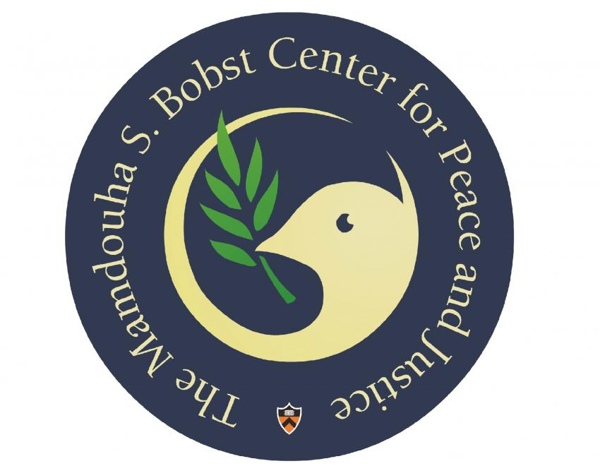 Logo for the Mamdouha S. Bobst Center